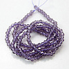 Crystal Glass Beads Strands X-GLAA-D032-2.5x2-07-2