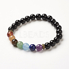 Yoga Chakra Jewelry Stretch Bracelets BJEW-G554-02-2