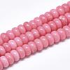 Natural White Jade Beads StrandsG-T122-02R-1